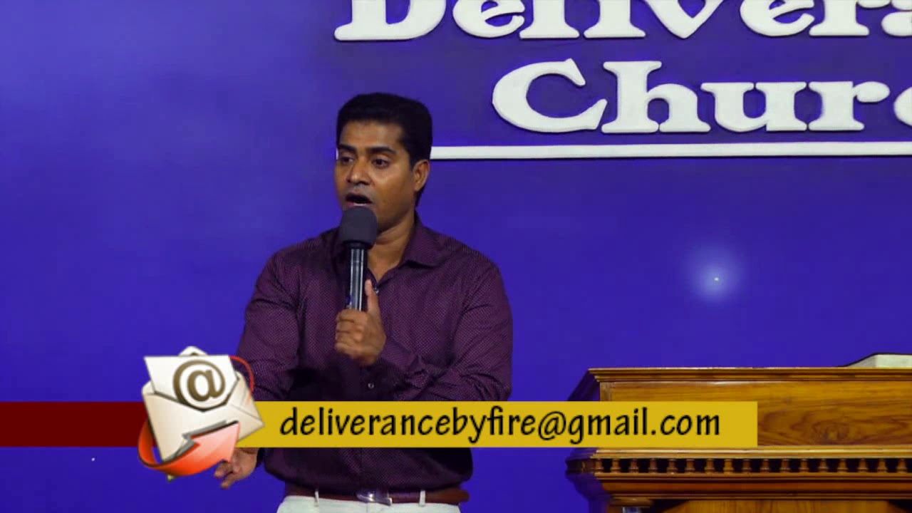 Pr.Shajan George - Deliverance By Fire 04 05 2018