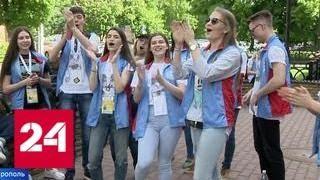 В Ставрополе стартовал Всероссийский молодежный фестиваль - Россия 24