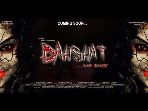 Dahshat........ No Exit an  trailor 1.  2017