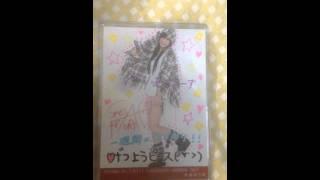 BLT2011カレンダー月曜日の木崎ゆりあ直筆サインです!3年前に入手して...