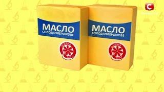 Продукты с Добрым знаком в категории Масло сливочное