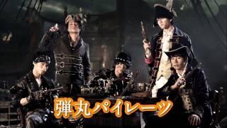 CMサイト KAT-TUN 亀梨和也 田口淳之介 田中聖 上田竜也 中丸雄一.