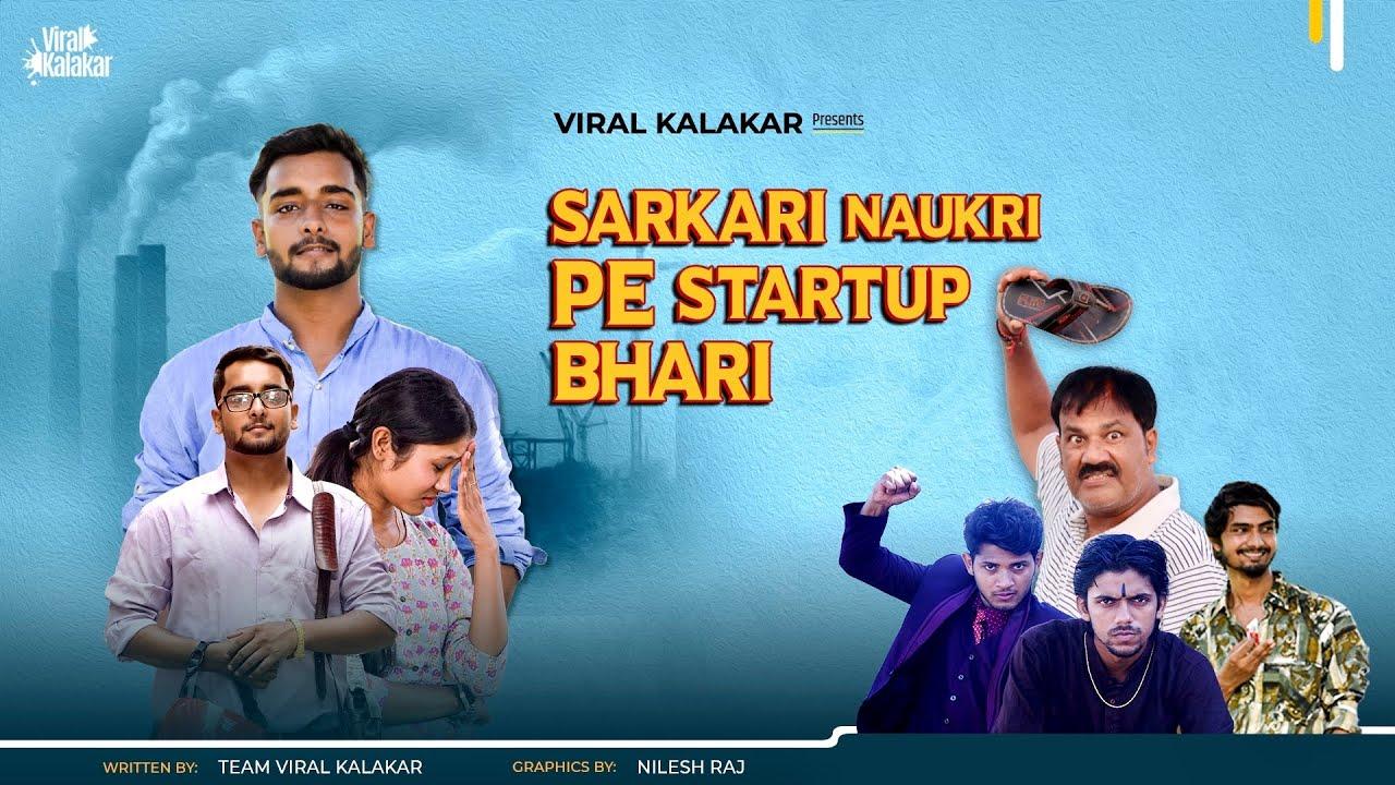 Sarkari Naukri Pe Startup Bhari - Viral Kalakar