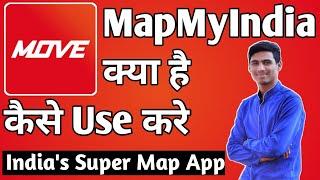 MapmyIndia App Kaise Use Kare ।। how to use mapmyindia app।। MapmyIndia App screenshot 4