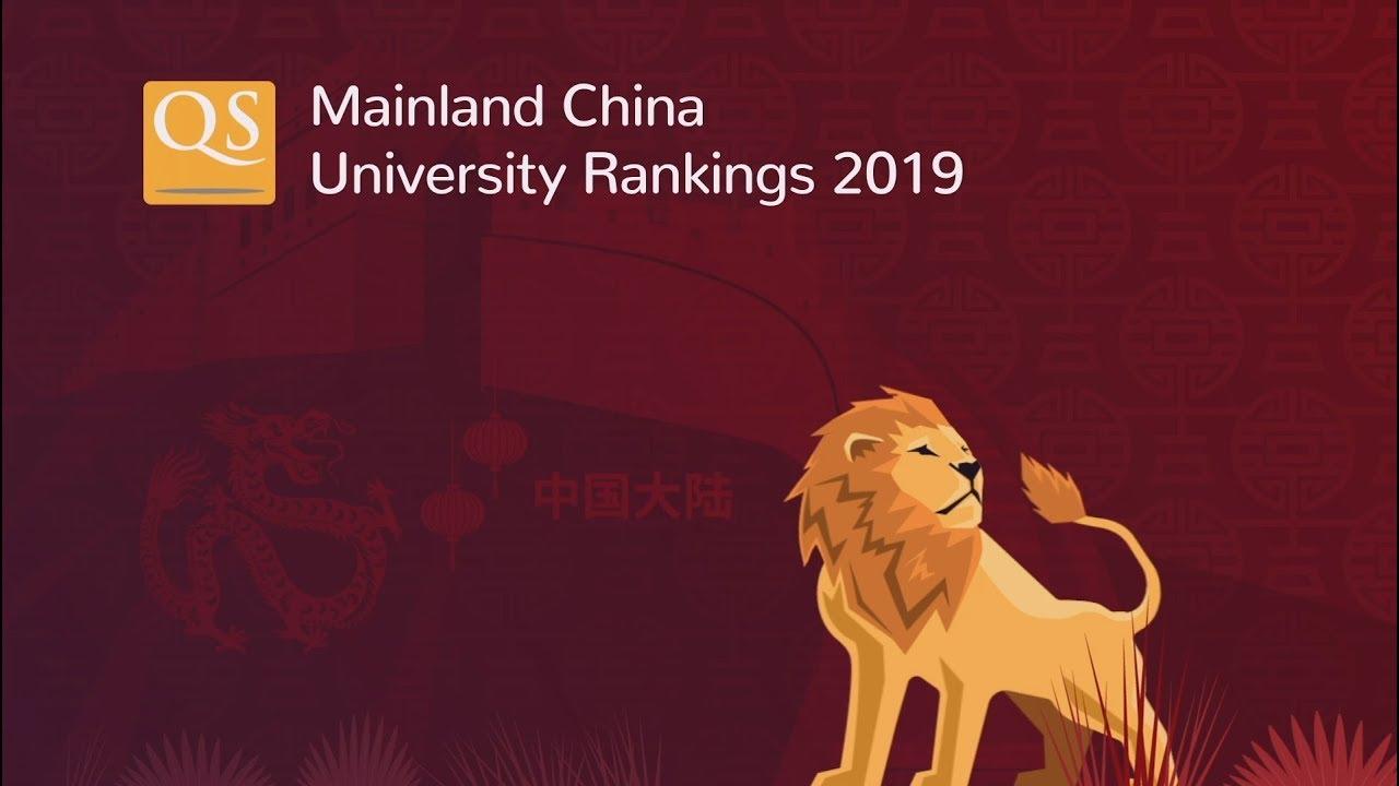 Study in China   Top Universities