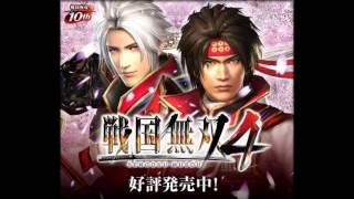 Sengoku Musou 4 (Samurai Warriors 4) OST - Petals in the Wind (Tokugawa)
