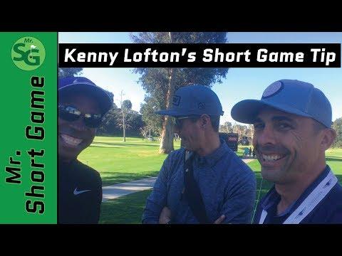 Short Game Tip from Major League Baseball Star Kenny Lofton || Golf Tip || Golf Drill