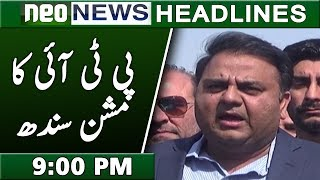 PTI Govt Mission Sindh   Neo News Headlines   9:00 PM   15 January 2019