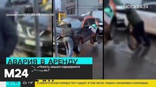 Каршеринг станет доступным для водителей без стажа - Москва 24
