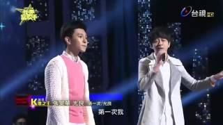 《我要當歌手》張旻華+光良( 第一次 ) pk 徐詣帆+光良( 童話 )片段