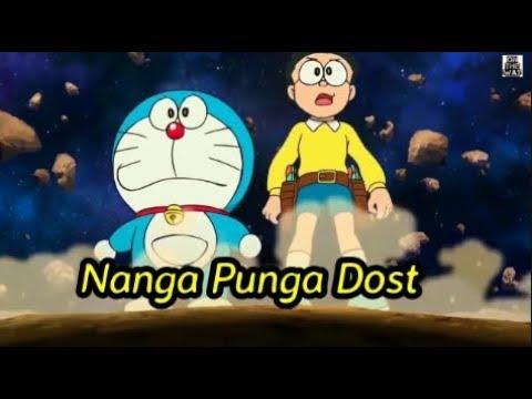 Nanga Punga Dost Pk