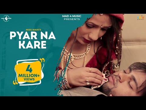 PYAR NA KARE (Full Video Song) | D STAR | New Punjabi Songs 2015