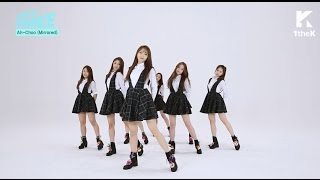 [Mirrored] LOVELYZ(러블리즈)_Ah-Choo_Choreography(거울모드 안무영상)_1theK Dance Cover Contest