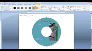 Cara membuat label CD di Microsoft word 2007