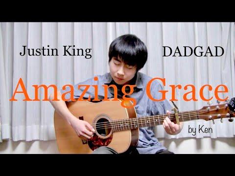 Amazing Grace - Justin King mp3