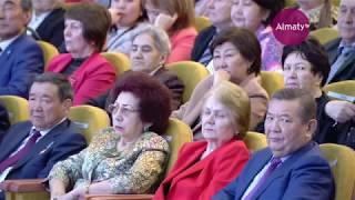 Отчетная встреча акима Алматы перед населением (20.02.19)