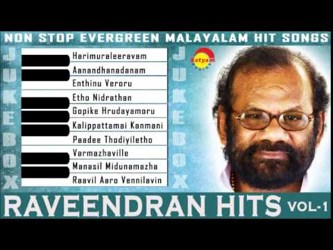 Evergreen Malayalam Songs | Raveendran Vol-1 Audio Jukebox
