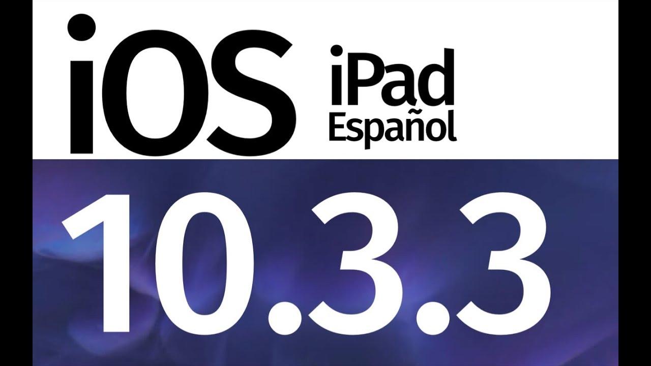 actualizar ipad mini 1 a ios 10