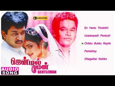 AR Rahman Tamil Hit Songs | Gentleman Tamil Movie Audio Songs | Arjun | Madhoo | Music Master