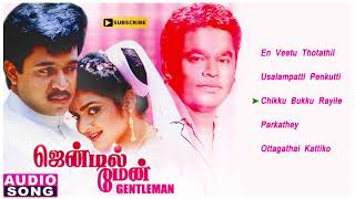 AR Rahman Tamil Hit Songs | Gentleman Tamil Movie Audio Songs | Arjun | Madhoo | Music Master