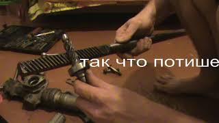 Ремонт рулевой рейки приора