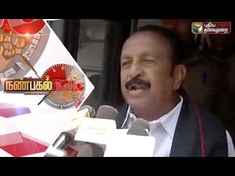 Nanpagal 100 NEWS  - 27/04/2017   Puthiya Thalaimurai TV