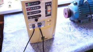Самодельный частотный преобразователь 220-380V собственной сборки(Собрал Я частотник вот по этой ссылке http://radiokot.ru/circuit/digital/security/31/ Должен заявить, что всё работает как положе..., 2015-12-01T17:20:52.000Z)