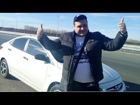 ХЕНДАЙ СОЛЯРИС Hyundai Solaris