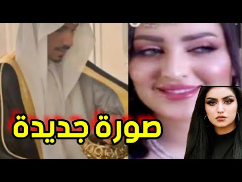 نشرة صورة بالخطأ لزوجة ابنها من هي هيا عبدالله الغماس أو هيون الغماس حقائق جدية وتدخل امير سعودي Youtube