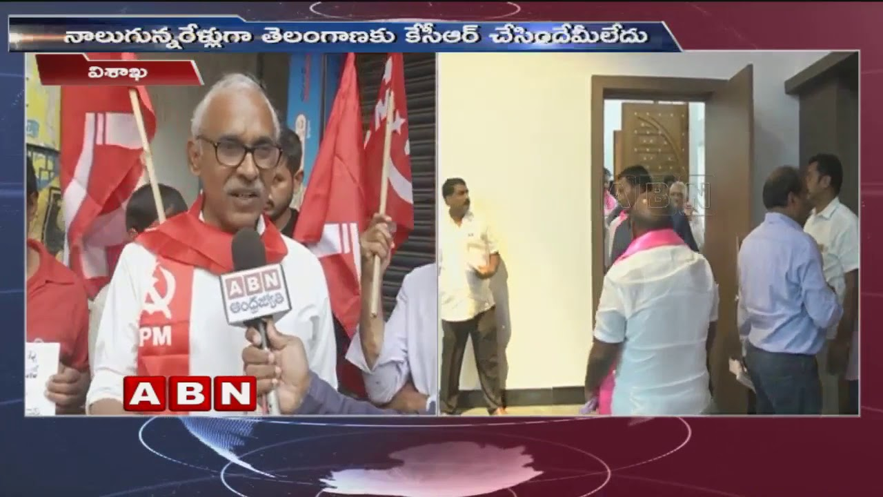 cpm-b-v-raghavulu-face-to-face-over-telangana-election-results-abn-telugu