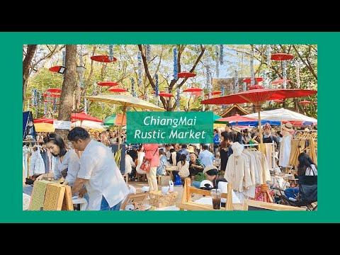 치앙마이 러스틱마켓 Jingjai Market