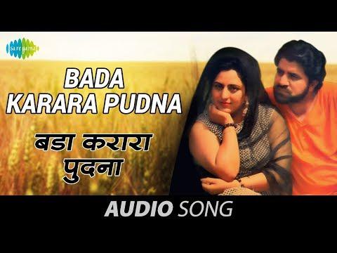 Bada Karara Pudna | K Deep & Jagmohan Kaur