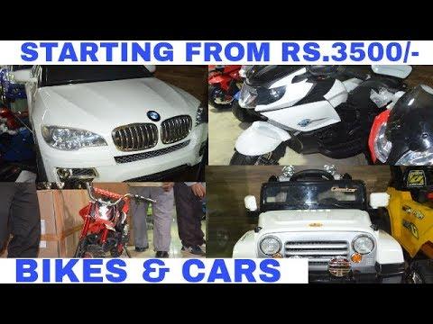 Cheapest Toy Car,Bike Market [Wholesale/Retail] Jhandewalan |Delhi