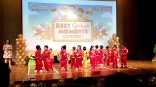 Q-Dees Concert 2016 - Taman Puncak Jalil - En-Beethoven