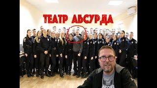 Download Козявки нардепа и уголовник в университете МВД Mp3 and Videos