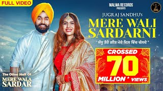 Mere Wali Sardarni (Full Video) JUGRAJ SANDHU | NEHA MALIK | GURI | Latest Punjabi Songs | Malwa