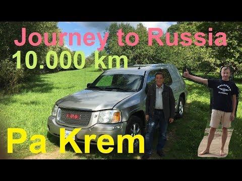 1 - Путешествие, Германия - Россия, Кавказ,  на машине. Автобан Германия, Польша Варшава, Литва