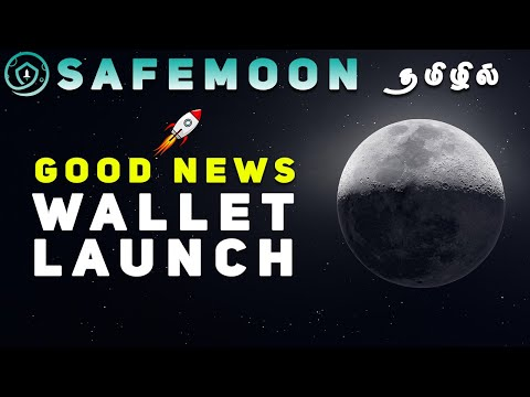 Safemoon Coin Update in Tamil | SAFEMOON NEWS | Crypto News | Best AltCoin to Buy | Backstage Guru