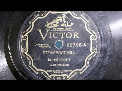 """""""Steamboat Bill"""" - Ernest Rogers"""