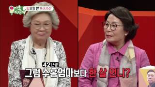 SBS [미운 우리 새끼] - 16일(일) 이상민 어머니 선공개