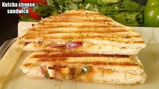 Cheese kulcha sandwich/Paneer cheese kulcha sandwich recipe/How to make cheese kulcha sandwich home