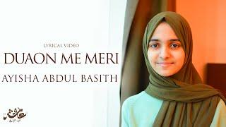 Duaon Me Meri | Lyrical Video | Ayisha Abdul Basith