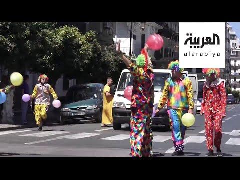 صباح العربية | الجزائر... مبادرات لنشر الفرح بالعيد  - نشر قبل 3 ساعة