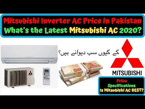 Mitsubishi 1 5 Ton Inverter Ac Price Best Ac In Pakistan 2020 Mitsubishi Inverter Ac Review Youtube