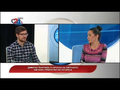 Македонија денес - Димитар Ѓорѓиев со бронза на Светското кик бокс првенство во Унгарија