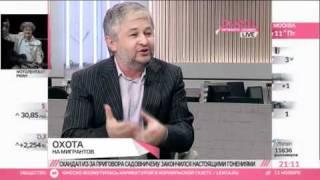 Лидер таджикской оппозиции: Рахмон обижен на Россию