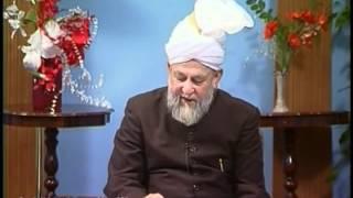 Urdu Tarjamatul Quran Class #93, Surah Al-Araaf v. 139-158, Islam Ahmadiyyat