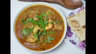 গরুর নেহারি / পায়া সূপ।। Bangladeshi Style Nihari/Paya soup ।। Beef Trotters/Feet Soup