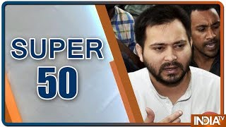 Super 50 | Nonstop News | March 29, 2019