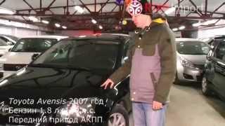 Toyota Avensis 2007 год 1.8 л. АКПП от РДМ-Импорт